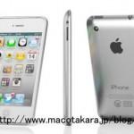 150283-iphone5mockup