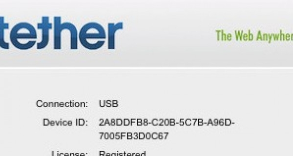 iTether – FREE Tethering App for iPhone Approved and then Pulled from US App Store