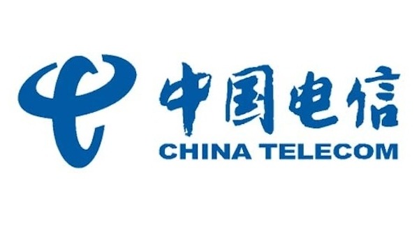 China Telecom Set To Release iPhone 4s in Late February