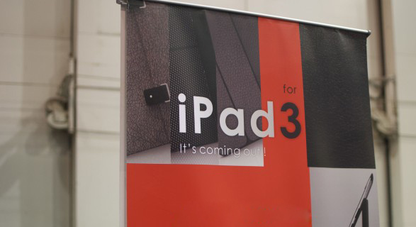 Major U.S. Electronics Retailer Secretly Stockpiling iPad 3 Cases