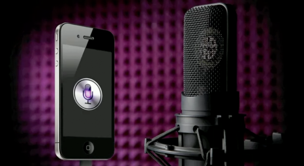 Could Siri Be Up For A Grammy Next Year?