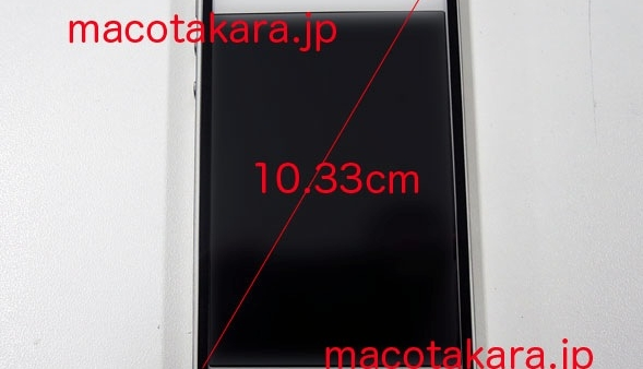 [Video] Is This The iPhone 5's Larger Display Panel?