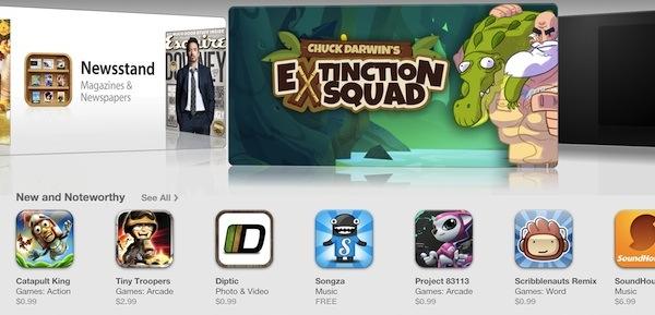 iOS 6 App Store Redesign