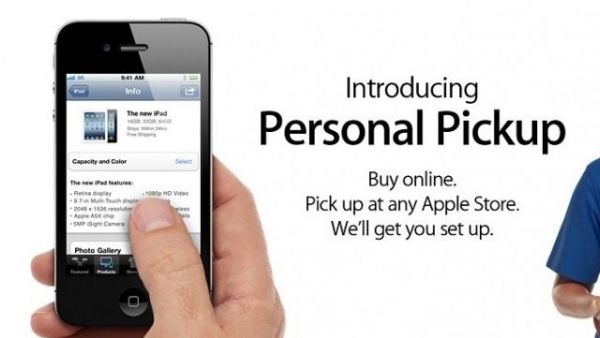 Apple Reportedly Launching Personal Pickup For iPhone 5 Tonight