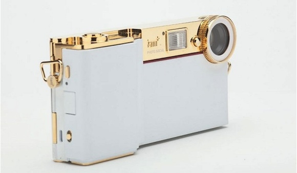 Check Out Will.i.am's Expensive New Camera Accessory For The iPhone