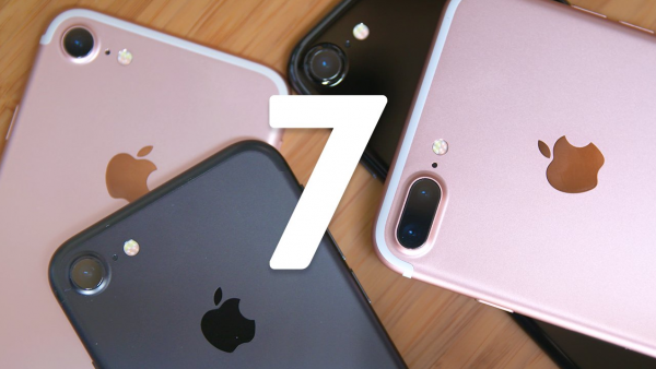 Does The iPhone 7 Suck?